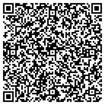 QR-код с контактной информацией организации Канцфайл, ООО