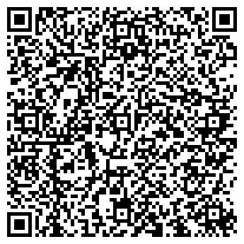 QR-код с контактной информацией организации Танкард, ЧТУП