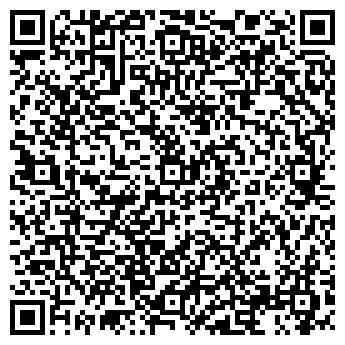 QR-код с контактной информацией организации Высоцкая Е. А., ИП