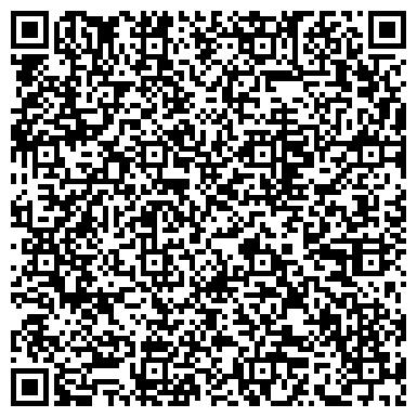 QR-код с контактной информацией организации Вестагросервис, ООО