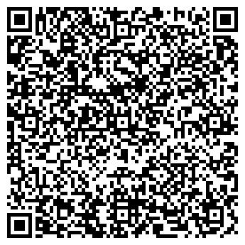 QR-код с контактной информацией организации Сонтор, ООО