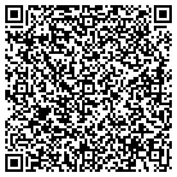 QR-код с контактной информацией организации Артек ГмбХ, ЧУП