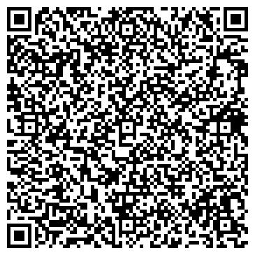 QR-код с контактной информацией организации Орикс-Дионт, АО