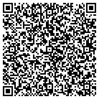 QR-код с контактной информацией организации Фамкон Пласт, ООО