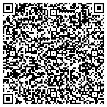QR-код с контактной информацией организации КомСтек-Полоцк, ЧУП