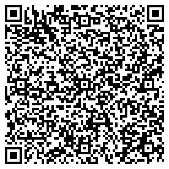 QR-код с контактной информацией организации НАТАЛИ И К, ЧАСТНОЕ ПТП