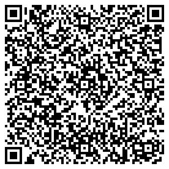 QR-код с контактной информацией организации Инчас, ООО
