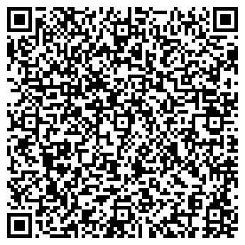 QR-код с контактной информацией организации Паритет Профиль, ООО