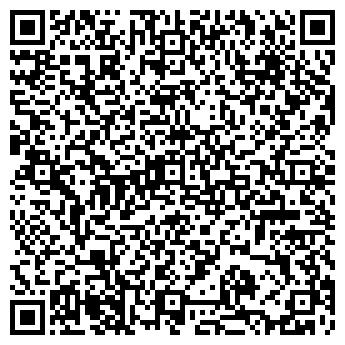QR-код с контактной информацией организации Рачицкий А. С., ИП