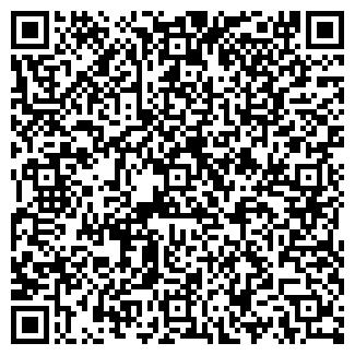 QR-код с контактной информацией организации Улмарит, ООО