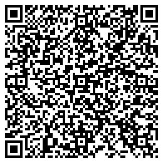 QR-код с контактной информацией организации ОРИЕНТ, ООО