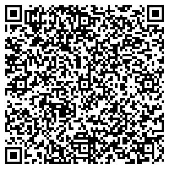 QR-код с контактной информацией организации Янтарь, ООО