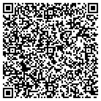 QR-код с контактной информацией организации Актуаль Плюс, ЧТУП