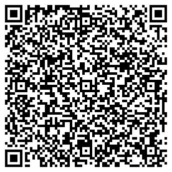 QR-код с контактной информацией организации Согрей-М, ЧП