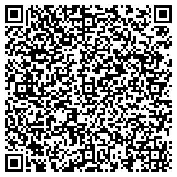 QR-код с контактной информацией организации Сигнум, ПЧУП
