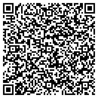 QR-код с контактной информацией организации Вланкобел, ОДО
