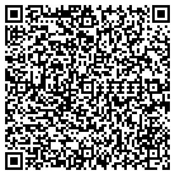 QR-код с контактной информацией организации Мекар, ОДО