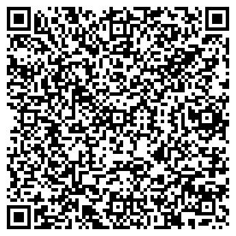 QR-код с контактной информацией организации Радокс, ОДО