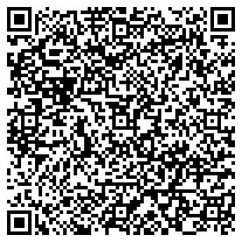 QR-код с контактной информацией организации МК-перспектива, ООО