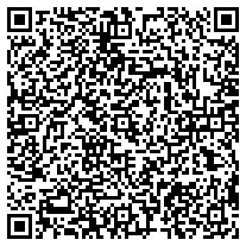 QR-код с контактной информацией организации РТИ-техно, ОДО