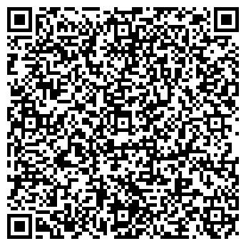 QR-код с контактной информацией организации Ронта-Секьюрити, ООО
