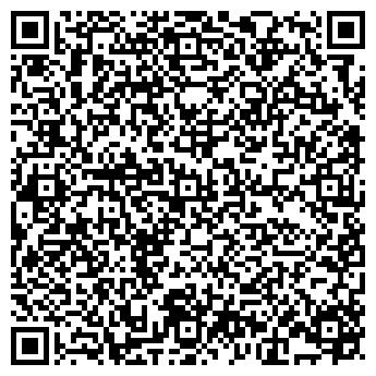 QR-код с контактной информацией организации ВВПак, ООО