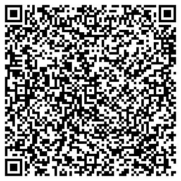 QR-код с контактной информацией организации Экосол, ЧПТУП
