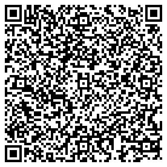 QR-код с контактной информацией организации Сибо, ПЧУП