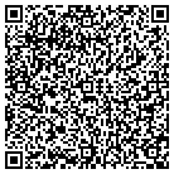 QR-код с контактной информацией организации Фотрис, ЗАО