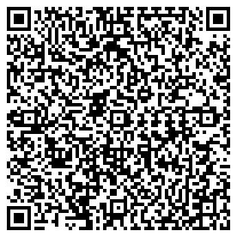 QR-код с контактной информацией организации Фуким, ООО