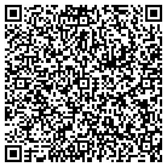 QR-код с контактной информацией организации Кравец В.Ф., ИП