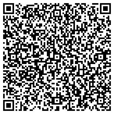 QR-код с контактной информацией организации Башура А. С., ИП