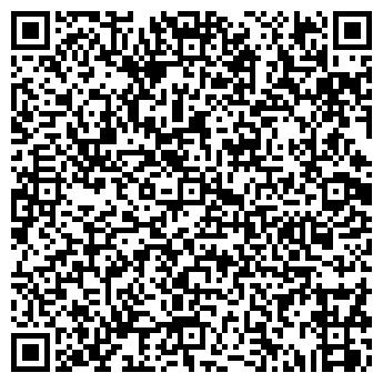 QR-код с контактной информацией организации Арэнга, ООО