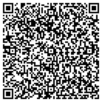 QR-код с контактной информацией организации Спецпром, ЧТУП