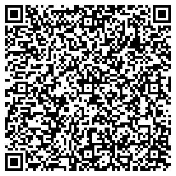 QR-код с контактной информацией организации Энви-Тэкс, ЧТУП