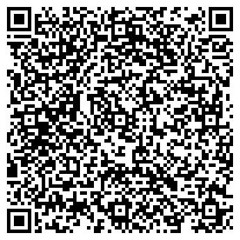 QR-код с контактной информацией организации Ростпласт, ООО