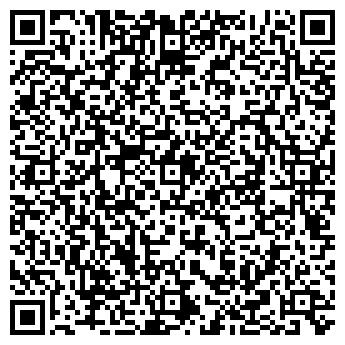QR-код с контактной информацией организации Ми-Пласт, ОДО