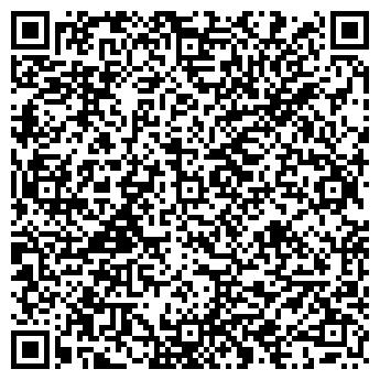 QR-код с контактной информацией организации Эфком, ТЧУП
