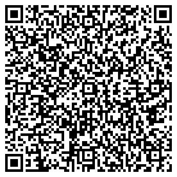 QR-код с контактной информацией организации Ринг НП, ООО
