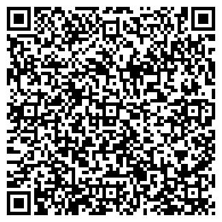 QR-код с контактной информацией организации ПУМА, ЧП