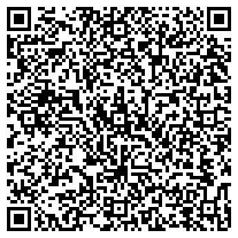 QR-код с контактной информацией организации Гемма, ОДО