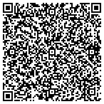 QR-код с контактной информацией организации Ивак и Н, ПТЧУП