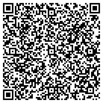 QR-код с контактной информацией организации Легорд, ООО