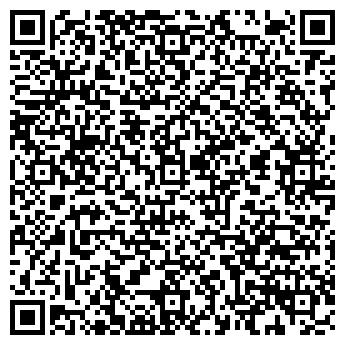 QR-код с контактной информацией организации Экопакплюс, ООО