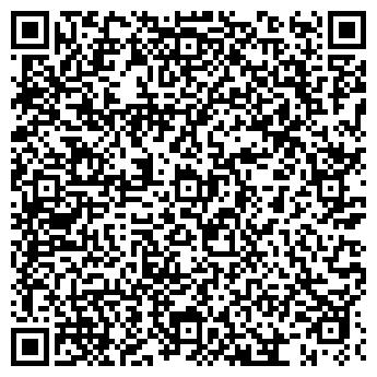 QR-код с контактной информацией организации РосХимТрейд, OOO