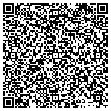 QR-код с контактной информацией организации САЛЬВАДОР, УКРАИНСКО-ЛИТОВСКОЕ СП, ООО
