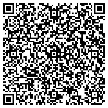 """QR-код с контактной информацией организации Общество с ограниченной ответственностью ООО """"Апексмед"""""""