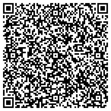 """QR-код с контактной информацией организации ООО """"Linaigle"""""""