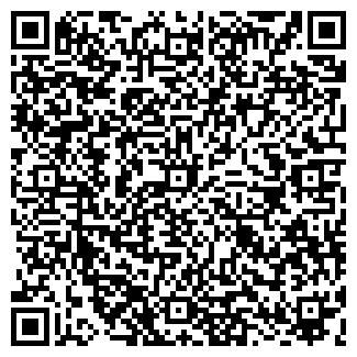 QR-код с контактной информацией организации СИЧ-1, ООО