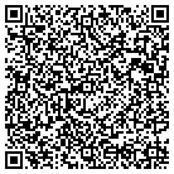 QR-код с контактной информацией организации Гидросервис